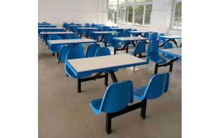 食堂餐桌椅四人连体食堂玻璃蓝边白面餐桌椅员工食堂用餐桌椅四人连体快餐桌椅ft4-0039A